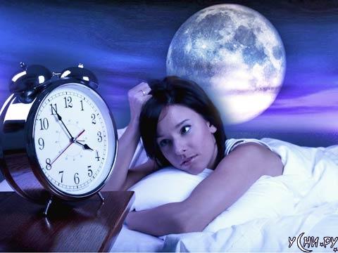 Полная луна мешает уснуть