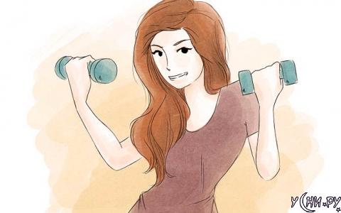 Не забывайте о физической активности