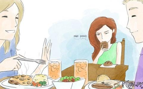 Не перегружайте желудок хотя бы в первый день