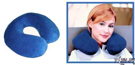 Подушку для шеи еще называют подушкой путешественника